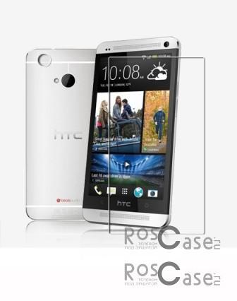 �������� ������ ��� HTC One M7