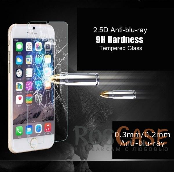 "Фото Защитное стекло ROCK Premium Tempered (2.5D) 0.3mm (Anti-Blue Light) для Apple iPhone 6/6s (4.7"")"