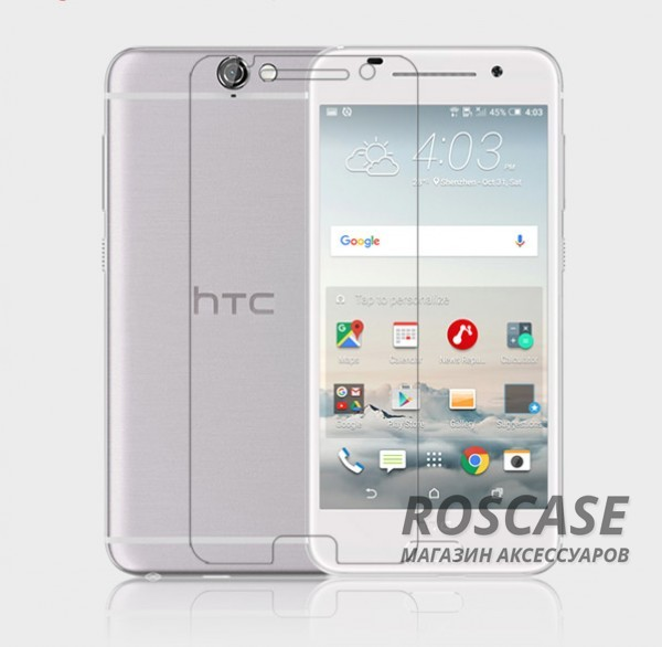 Прозрачная глянцевая защитная пленка Nillkin на экран с гладким пылеотталкивающим покрытием для HTC One / A9 (Анти-отпечатки)Описание:бренд:&amp;nbsp;Nillkin;совместима с HTC One / A9;материал: полимер;тип: защитная пленка.&amp;nbsp;Особенности:в наличии все необходимые функциональные вырезы;не влияет на чувствительность сенсора;глянцевая поверхность;свойство анти-отпечатки;не желтеет;легко очищается.<br><br>Тип: Защитная пленка<br>Бренд: Nillkin