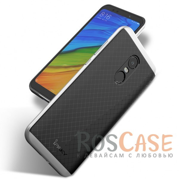 Изображение Черный / Серебряный iPaky Hybrid | Противоударный чехол для Xiaomi Redmi 5