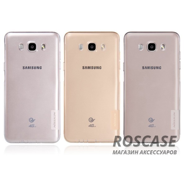 Мягкий прозрачный силиконовый чехол для Samsung J710F Galaxy J7 (2016)Описание:производитель  -  бренд&amp;nbsp;Nillkin;совместим с Samsung J710F Galaxy J7 (2016);материал  -  термополиуретан;тип  -  накладка.&amp;nbsp;Особенности:в наличии все вырезы;не скользит в руках;тонкий дизайн;защита от ударов и царапин;прозрачный.<br><br>Тип: Чехол<br>Бренд: Nillkin<br>Материал: TPU
