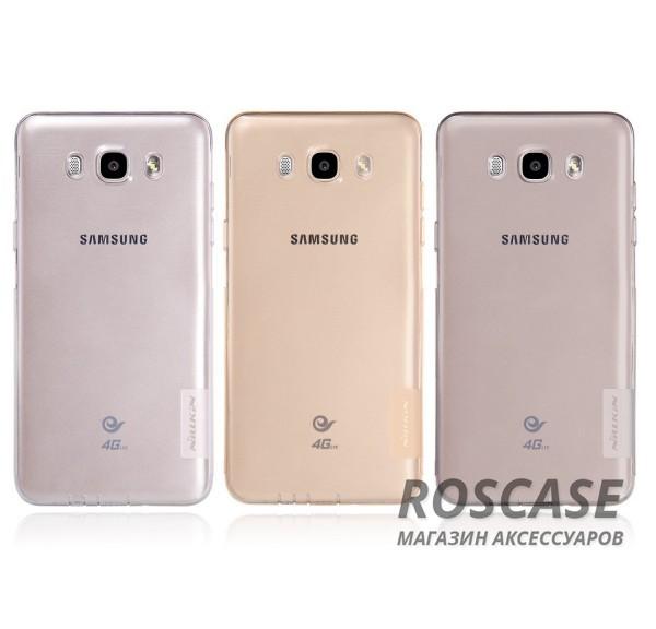TPU чехол Nillkin Nature Series для Samsung J710F Galaxy J7 (2016)Описание:производитель  -  бренд&amp;nbsp;Nillkin;совместим с Samsung J710F Galaxy J7 (2016);материал  -  термополиуретан;тип  -  накладка.&amp;nbsp;Особенности:в наличии все вырезы;не скользит в руках;тонкий дизайн;защита от ударов и царапин;прозрачный.<br><br>Тип: Чехол<br>Бренд: Nillkin<br>Материал: TPU