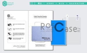 Чехол Nillkin Matte (с подставкой) для Apple iPhone 5 (+ пленка)
