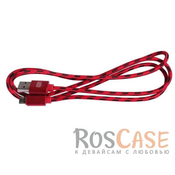 Дата кабель microUSB плетеный Earldom (1m) (Красный)Описание:совместимость: устройства с разъемом microUSB;материалы: PVC, TPE;производитель: Earldom;тип: кабель.&amp;nbsp;Особенности:разъемы: microUSB, USB;для подключения к устройствам с разъемом microUSB;высокая скорость передачи данных;плетеная оплетка кабеля;прочный;длина  -  1 метр.<br><br>Тип: USB кабель/адаптер<br>Бренд: Epik