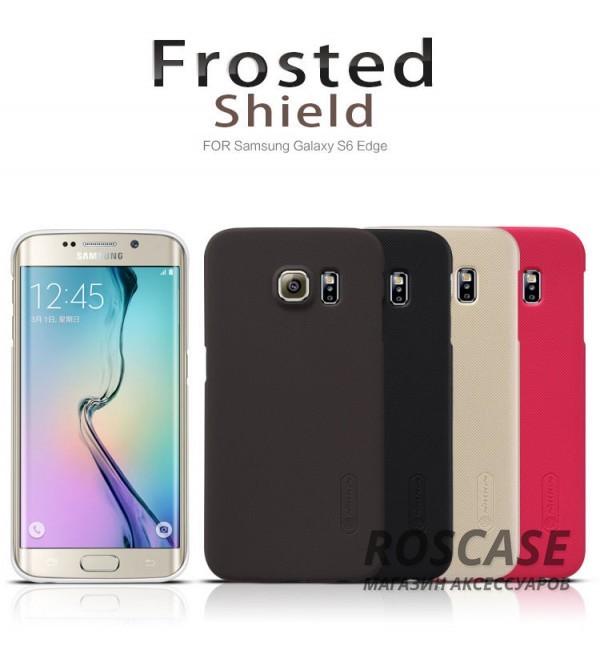 Чехол Nillkin Matte для Samsung G925F Galaxy S6 Edge (+ пленка)Описание:производитель - компания&amp;nbsp;Nillkin;материал - поликарбонат;совместим с Samsung G925F Galaxy S6 Edge;тип - накладка.&amp;nbsp;Особенности:матовый;прочный;тонкий дизайн;не скользит в руках;не выцветает;пленка в комплекте.<br><br>Тип: Чехол<br>Бренд: Nillkin<br>Материал: Поликарбонат