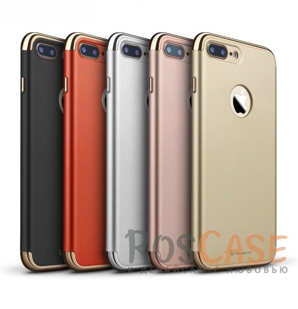 Чехол iPaky Joint Series для Apple iPhone 7 plus (5.5)Описание:производитель - iPaky;совместим с Apple iPhone 7 plus (5.5);материал: поликарбонат;форма: накладка на заднюю панель.Особенности:блестящая окантовка;матовый;стильный дизайн;ультратонкий;защита камеры и экрана благодаря выступающим краям;надежная фиксация.<br><br>Тип: Чехол<br>Бренд: Epik<br>Материал: TPU