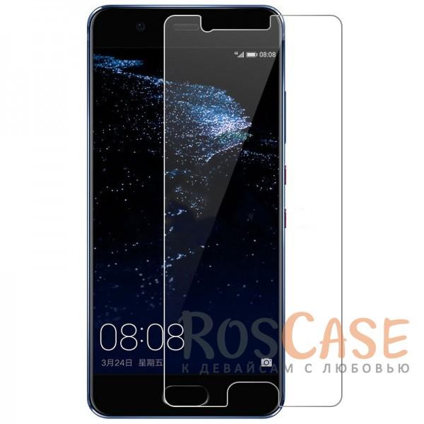 Ультратонкое стекло с закругленными краями для Huawei P10 (в упаковке)Описание:совместимо с Huawei P10;материал: закаленное стекло;обработанные закругленные срезы;ультратонкое;прочное;защита от ударов и царапин;предусмотрены все необходимые вырезы.<br><br>Тип: Защитное стекло<br>Бренд: Epik