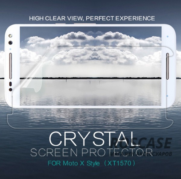 Защитная пленка Nillkin Crystal для Motorola Moto X Style (XT1572) (Анти-отпечатки)Описание:компания-изготовитель - &amp;nbsp;Nillkin;разработана для Motorola Moto X Style (XT1572);материал: полимер;тип: прозрачная.&amp;nbsp;Особенности:все функциональные вырезы в наличии;ультратонкая;улучшает четкость изображения;свойство анти-отпечатки;не притягивает пыль.<br><br>Тип: Защитная пленка<br>Бренд: Nillkin