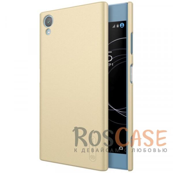 Матовый чехол для Sony Xperia XA1 Plus / XA1 Plus Dual (+ пленка) (Золотой)Описание:совместимость: Sony Xperia XA1 Plus / XA1 Plus Dual;материал: поликарбонат;тип: накладка;закрывает заднюю панель и боковые грани;защищает от ударов и царапин;рельефная фактура;не скользит в руках;ультратонкий дизайн;защитная плёнка на экран в комплекте.<br><br>Тип: Чехол<br>Бренд: Nillkin<br>Материал: Поликарбонат