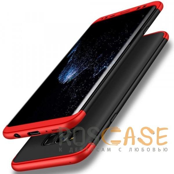 Фото Черный / Красный GKK LikGus 360°   Двухсторонний чехол для Samsung G950 Galaxy S8 с защитными вставками