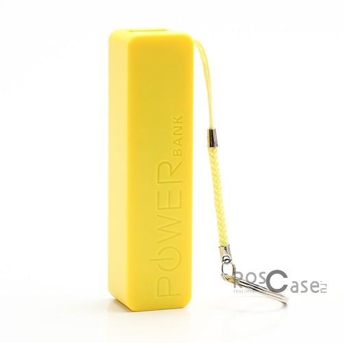 Дополнительный внешний аккумулятор-брелок (2600 mAh) (Желтый)Описание:производитель  - &amp;nbsp;Epik;совместимость  -  универсальная (смартфон, плеер, планшет и др.);материал  -  пластиковый корпус;тип  -  внешний аккумулятор.&amp;nbsp;Особенности:емкость  -  2600 mAh;размер  -  96х24х22&amp;nbsp;мм;вес  -  60 г;защита от замыкания;индикатор заряда;вход - 5V/1000mA, выход - 5.3v/1000mA (max);кабель с разъемом microUSB&amp;nbsp;в комплекте.<br><br>Тип: Внешний аккумулятор<br>Бренд: Epik