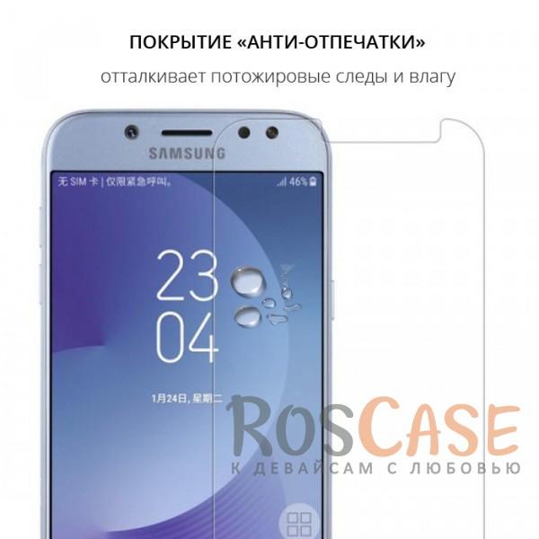 Фото Прозрачное защитное стекло с закругленными краями и олеофобным покрытием для Samsung J730 Galaxy J7 (2017)