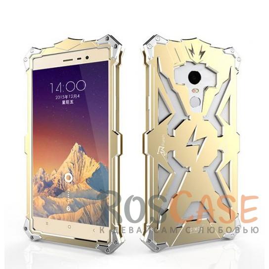 Брутальный металлический чехол SHP для Xiaomi Redmi Note 3 / Redmi Note 3 Pro (Золотой)<br><br>Тип: Чехол<br>Бренд: Epik<br>Материал: Металл