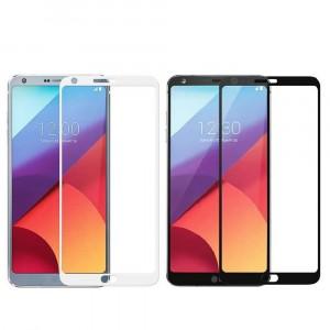 Artis 2.5D | Цветное защитное стекло на весь экран для LG G6 Plus на весь экран
