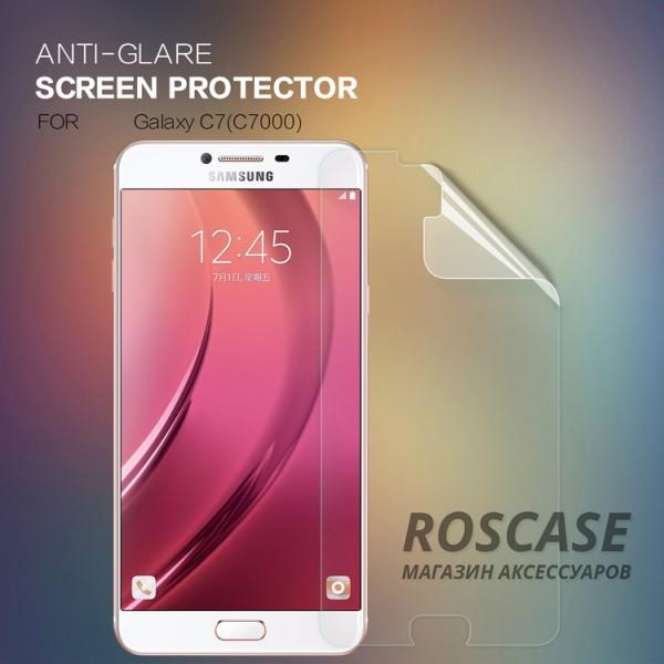 Защитная пленка Nillkin для Samsung Galaxy C7Описание:производитель:&amp;nbsp;Nillkin;совместимость: Samsung Galaxy C7;материал: полимер;тип: матовая.&amp;nbsp;Особенности:устанавливается при помощи статического электричества;предотвращает появление бликов;не влияет на чувствительность сенсорных кнопок;свойство анти-отпечатки;не притягивает пыль.<br><br>Тип: Защитная пленка<br>Бренд: Nillkin