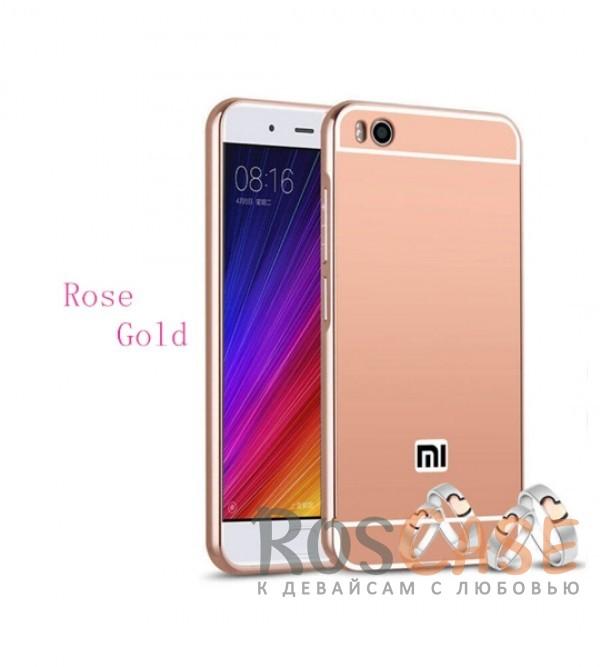 Металлический бампер с акриловой вставкой с зеркальным покрытием для Xiaomi Mi 5s (Розовый)Описание:разработан для Xiaomi Mi 5s;материалы - металл, акрил;тип - бампер с задней панелью.<br><br>Тип: Чехол<br>Бренд: Epik<br>Материал: Металл