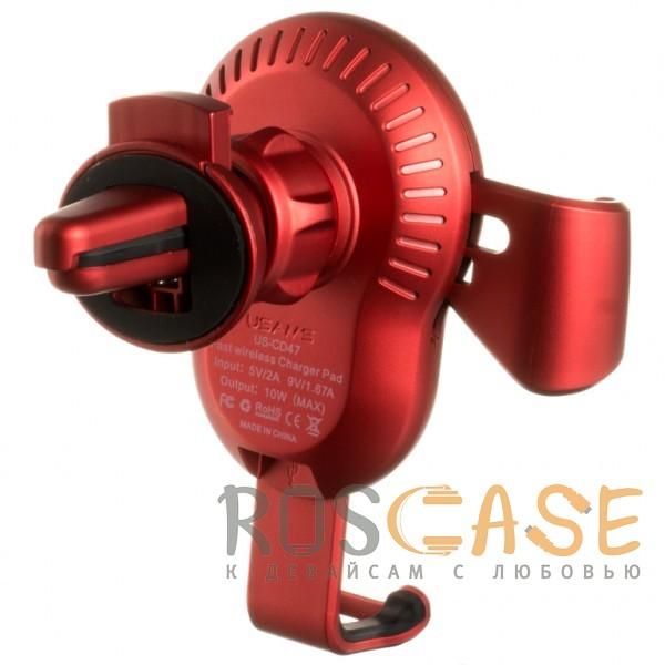 Изображение Красный USAMS CD47 | Автодержатель с беспроводной зарядкой для смартфонов до 6 дюймов
