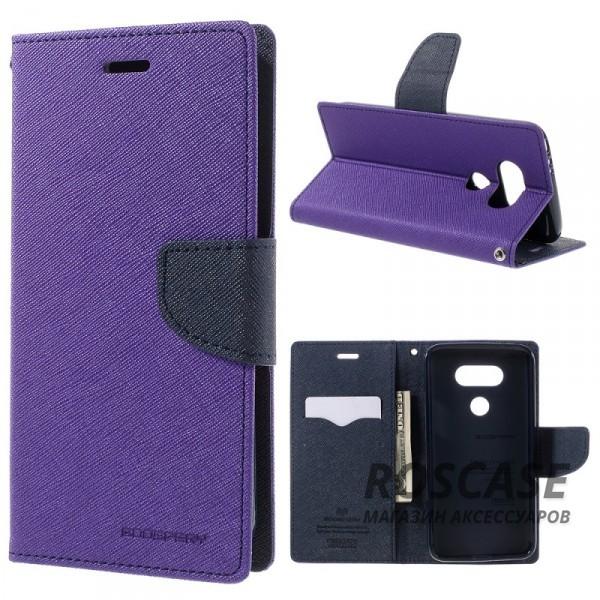 Чехол (книжка) Mercury Fancy Diary series для LG H860 G5 / H845 G5se (Фиолетовый / Синий)Описание:бренд&amp;nbsp;Mercury;создан для LG H860 G5 / H845 G5se;материалы  -  искусственная кожа, термополиуретан;форма  -  чехол-книжка.&amp;nbsp;Особенности:рельефная поверхность;все функциональные вырезы в наличии;внутренние кармашки;магнитная застежка;защита от механических повреждений;трансформируется в подставку.<br><br>Тип: Чехол<br>Бренд: Mercury<br>Материал: Искусственная кожа