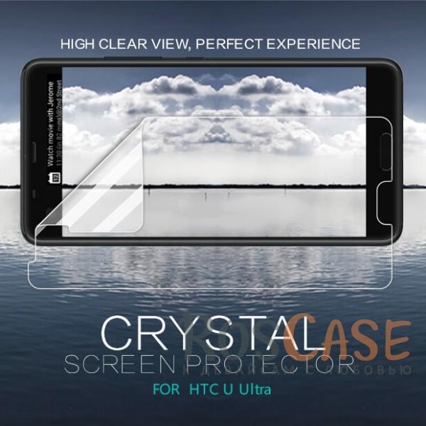 Прозрачная глянцевая защитная пленка на экран с гладким пылеотталкивающим покрытием для HTC U Ultra (Анти-отпечатки)Описание:бренд&amp;nbsp;Nillkin;совместимость - HTC U Ultra;материал: полимер;тип: прозрачная пленка;ультратонкая;защита от царапин и потертостей;фильтрует УФ-излучение;размер пленки - 152,6*71,4 мм.<br><br>Тип: Защитная пленка<br>Бренд: Nillkin