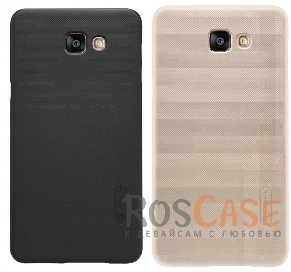 Матовый чехол для Samsung A9000 Galaxy A9 (2016) (+ пленка)Описание:бренд:&amp;nbsp;Nillkin;спроектирован для Samsung A9000 Galaxy A9 (2016);материал: поликарбонат;тип: накладка.Особенности:на нем не остаются отпечатки пальцев;защита от механических повреждений;матовая поверхность;не деформируется;пленка в комплекте.<br><br>Тип: Чехол<br>Бренд: Nillkin<br>Материал: Поликарбонат