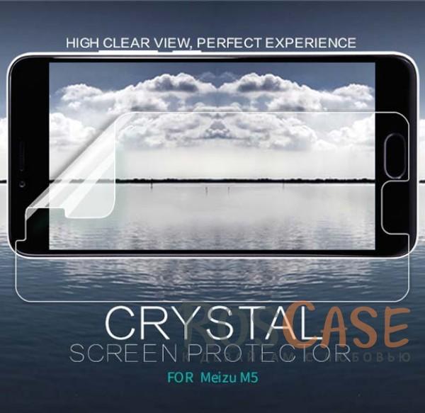 Прозрачная глянцевая защитная пленка Nillkin на экран с гладким пылеотталкивающим покрытием для Meizu M5 (Анти-отпечатки)