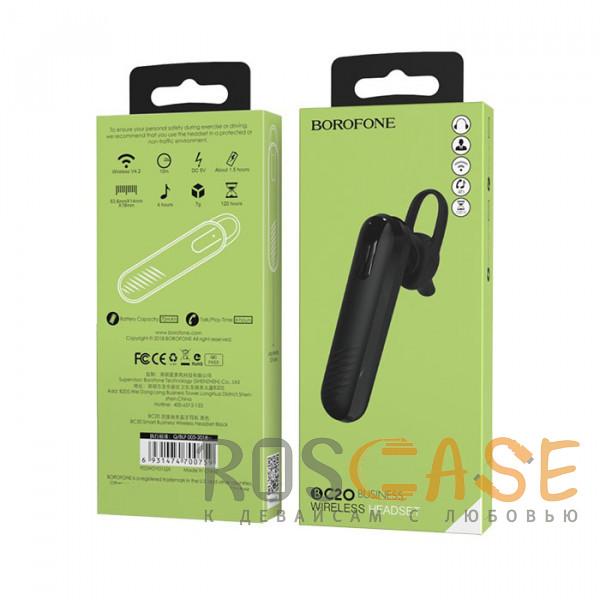 Изображение Черный Беспроводная Bluetooth-гарнитура Borofone BC20 Smart Business