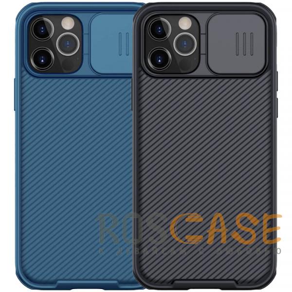 Фото Nillkin CamShield Pro   Чехол из пластика и TPU с защитой камеры для магнитной зарядки для iPhone 12 Pro Max