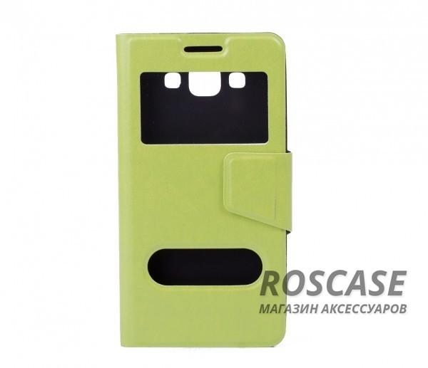 Чехол (книжка) с TPU креплением для Samsung A500H / A500F Galaxy A5 (Зеленый)Описание:разработан компанией&amp;nbsp;Epik;спроектирован для Samsung A500H / A500F Galaxy A5;материал: синтетическая кожа;тип: чехол-книжка.&amp;nbsp;Особенности:имеются все функциональные вырезы;магнитная застежка закрывает обложку;защита от ударов и падений;в обложке предусмотрены отверстия;превращается в подставку.<br><br>Тип: Чехол<br>Бренд: Epik<br>Материал: Искусственная кожа