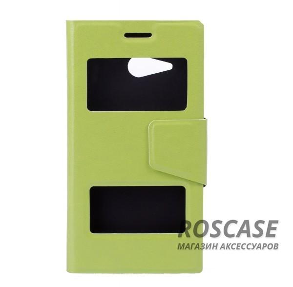 Чехол (книжка) с TPU креплением для Microsoft Lumia 730/735 (Зеленый)Описание:компания разработчик: Epik;совместимость с устройством модели: Microsoft Lumia 730/735;материал изделия: синтетическая кожа и TPU;конфигурация: обложка в виде книжки.Особенности:высокая износоустойчивость;ТПУ каркас с магнитной застежкой;классическая конструкция;два окна в обложке.<br><br>Тип: Чехол<br>Бренд: Epik<br>Материал: Искусственная кожа