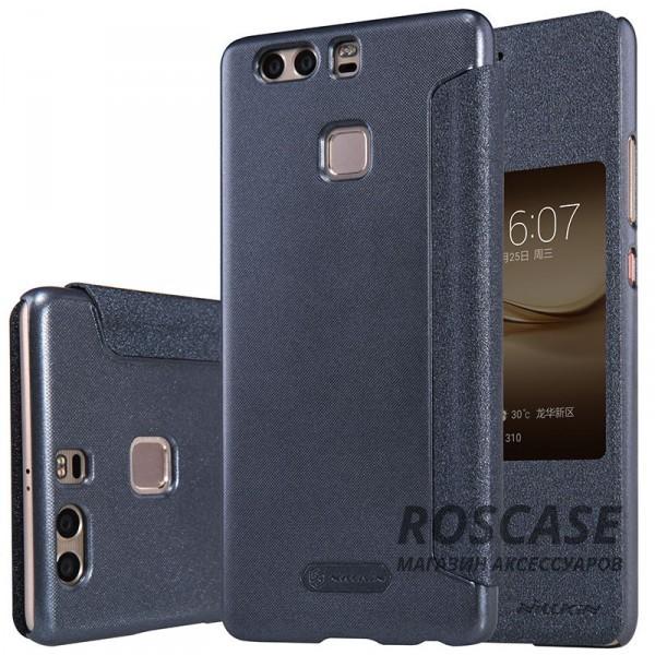 Кожаный чехол (книжка) Nillkin Sparkle Series для Huawei P9 Plus (Черный)Описание:бренд&amp;nbsp;Nillkin;изготовлен специально для Huawei P9 Plus;материал: искусственная кожа, поликарбонат;тип: чехол-книжка.Особенности:не скользит в руках;защита от механических повреждений;интерактивное окошко;функция Sleep mode;не выгорает;блестящая поверхность;надежная фиксация.<br><br>Тип: Чехол<br>Бренд: Nillkin<br>Материал: Искусственная кожа