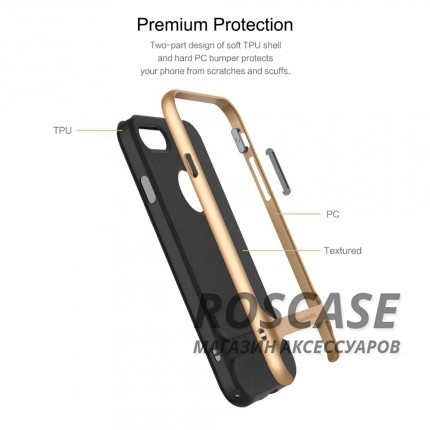 "Фотография Черный / Champagne gold Rock Royce | Чехол для Apple iPhone 7 plus / 8 plus (5.5"")"