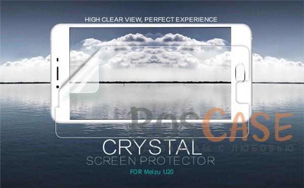 Защитная пленка Nillkin Crystal для Meizu U20 (Анти-отпечатки)Описание:бренд:&amp;nbsp;Nillkin;разработана для Meizu U20;материал: полимер;тип: защитная пленка.&amp;nbsp;Особенности:имеет все функциональные вырезы;прозрачная;анти-отпечатки;не влияет на чувствительность сенсора;защита от потертостей и царапин;не оставляет следов на экране при удалении;ультратонкая.<br><br>Тип: Защитная пленка<br>Бренд: Nillkin