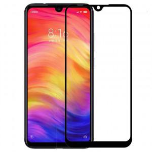 Защитное стекло 5D Full Cover для Xiaomi Redmi 7