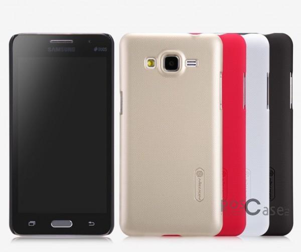 Чехол Nillkin Matte для Samsung G530H/G531H Galaxy Grand Prime (+ пленка)Описание:Чехол изготовлен компанией&amp;nbsp;Nillkin;Спроектирован для Samsung G530H/G531H Galaxy Grand Prime;Материал  -  пластик;Форма  -  накладка.Особенности:Защищает от появления потертостей;В комплект входит глянцевая пленка;Имеет ребристое матовое покрытие и антикислотное напыление;Тонкий дизайн.<br><br>Тип: Чехол<br>Бренд: Nillkin<br>Материал: Поликарбонат