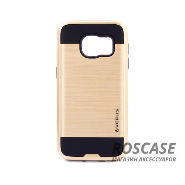 Двухслойный ударопрочный чехол с защитными бортами экрана Verge для Samsung G930F Galaxy S7 (Золотой)Описание:бренд - Verge;разработан для&amp;nbsp;Samsung G930F Galaxy S7;материал - термополиуретан, поликарбонат;тип - накладка.&amp;nbsp;Особенности:защита от ударов;не препятствует работе со смартфоном;не скользит в руках;высокие бортики защищают экран;надежное крепление;укрепленная конструкция.<br><br>Тип: Чехол<br>Бренд: Epik<br>Материал: TPU