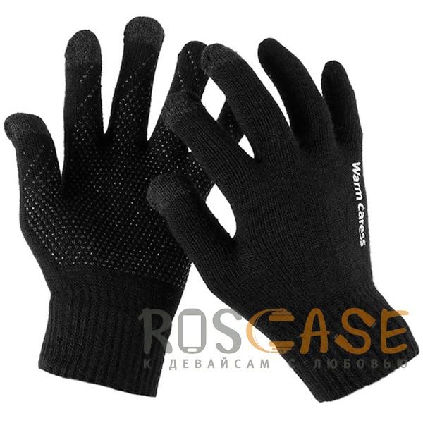 Фото Warm caress | Емкостные перчатки утепленные (нескользящие)
