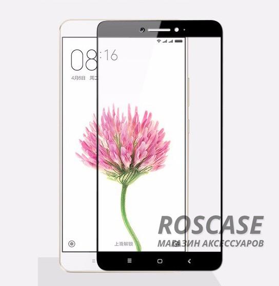Защитное стекло CP+ на весь экран (цветное) для Xiaomi Mi Max (Черный)Описание:компания&amp;nbsp;Epik;совместимо с Xiaomi Mi Max;материал: закаленное стекло;тип: защитное стекло на экран.Особенности:полностью закрывает дисплей;толщина - 0,3 мм;цветная рамка;прочность 9H;покрытие анти-отпечатки;защита от ударов и царапин.<br><br>Тип: Защитное стекло<br>Бренд: Epik
