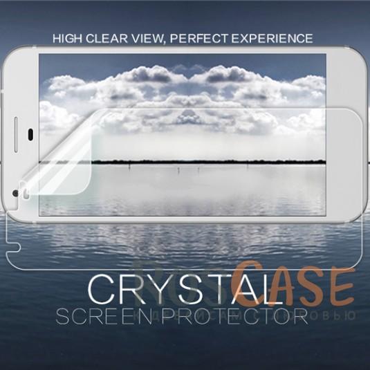 Защитная пленка Nillkin Crystal для Google Pixel<br><br>Тип: Защитная пленка<br>Бренд: Nillkin