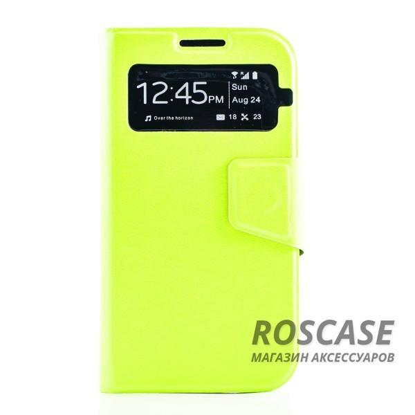 Чехол (книжка) с TPU креплением для Samsung i9500 Galaxy S4 (Зеленый)Описание:производитель - бренд&amp;nbsp;Epik;разработан для Samsung i9500 Galaxy S4;материал: искусственная кожа;тип: чехол-книжка.&amp;nbsp;Особенности:имеются функциональные вырезы;магнитная застежка;защита от ударов и падений;окошко в обложке;не скользит в руках.<br><br>Тип: Чехол<br>Бренд: Epik<br>Материал: Искусственная кожа