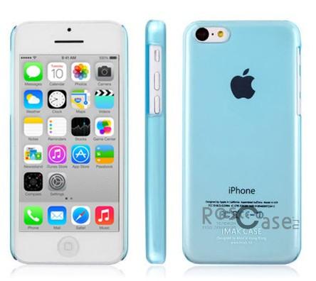 Пластиковая накладка IMAK 0,7 mm Color series для Apple iPhone 5C (Бирюзовый)<br><br>Тип: Чехол<br>Бренд: iMak<br>Материал: Пластик