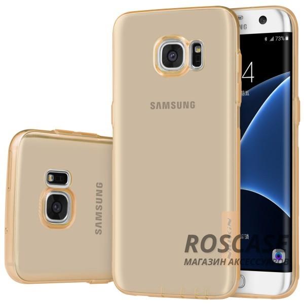 TPU чехол Nillkin Nature Series для Samsung G935F Galaxy S7 Edge (Золотой (прозрачный))Описание:производитель  -  бренд&amp;nbsp;Nillkin;совместим с Samsung G935F Galaxy S7 Edge;материал  -  термополиуретан;тип  -  накладка.&amp;nbsp;Особенности:в наличии все вырезы;не скользит в руках;тонкий дизайн;защита от ударов и царапин;прозрачный.<br><br>Тип: Чехол<br>Бренд: Nillkin<br>Материал: TPU