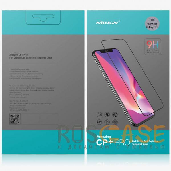 Изображение Черное Nillkin CP+ PRO   Закаленное защитное стекло для Samsung Galaxy S21 Plus