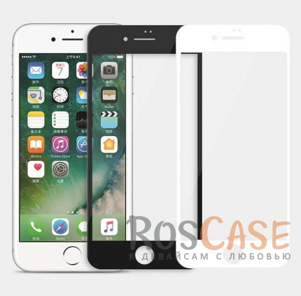 """Фото Ультратонкое антибликовое защитное стекло Nillkin Edge Shatterproof на весь экран с олеофобным покрытием для Apple iPhone 7 / 8 (4.7"""")"""