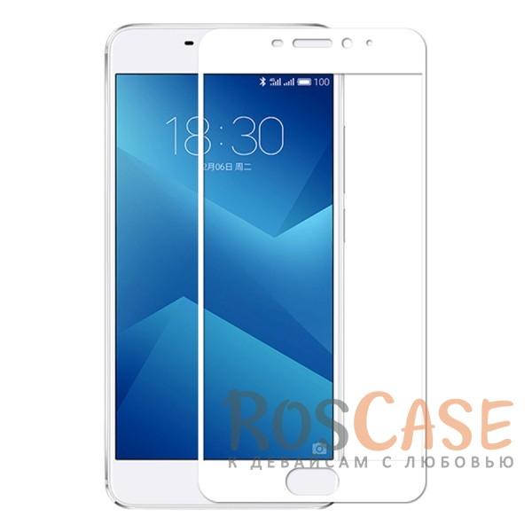 Прочное противоударное стекло на весь экран с дополнительной защитой краев для Meizu M5 Note (Белый)Описание:совместимо с&amp;nbsp;Meizu M5 Note;выпуклое, 3D-дизайн;защита от царапин и ударов;ультратонкое - 0,3 мм;цветная рамка;не влияет на чувствительность сенсора;предусмотрены все необходимые вырезы.<br><br>Тип: Защитное стекло<br>Бренд: Epik