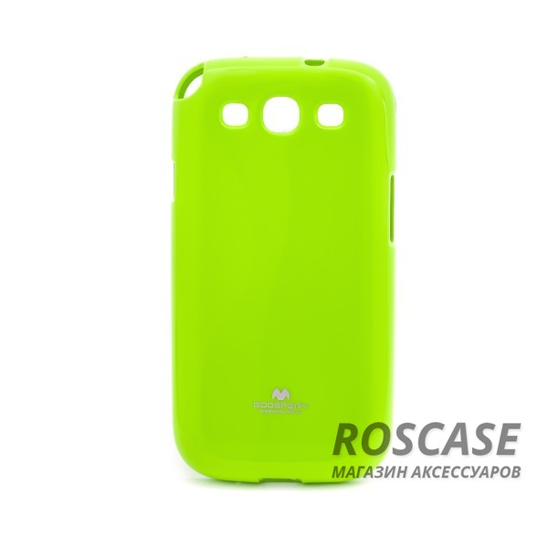 фото Лайм TPU чехол Mercury Jelly Color series для Samsung i9300 Galaxy S3