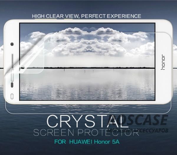 Защитная пленка Nillkin Crystal для Huawei Y6 IIОписание:бренд:&amp;nbsp;Nillkin;разработана для Huawei Y6 II;материал: полимер;тип: защитная пленка.&amp;nbsp;Особенности:имеет все функциональные вырезы;прозрачная;анти-отпечатки;не влияет на чувствительность сенсора;защита от потертостей и царапин;не оставляет следов на экране при удалении;ультратонкая.<br><br>Тип: Защитная пленка<br>Бренд: Nillkin