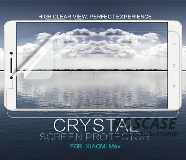 Защитная пленка Nillkin Crystal для Xiaomi Mi MaxОписание:бренд:&amp;nbsp;Nillkin;разработана для Xiaomi Mi Max;материал: полимер;тип: защитная пленка.&amp;nbsp;Особенности:имеет все функциональные вырезы;прозрачная;анти-отпечатки;не влияет на чувствительность сенсора;защита от потертостей и царапин;не оставляет следов на экране при удалении;ультратонкая.<br><br>Тип: Защитная пленка<br>Бренд: Nillkin
