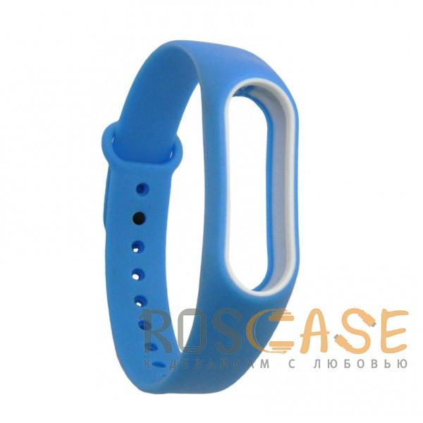 Фото Голубой / Белый Xiaomi Mi Band 2 | Ремешок для фитнес-браслета