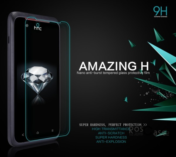 фото защитное стекло Nillkin Anti-Explosion Glass Screen (H) для HTC Desire 210