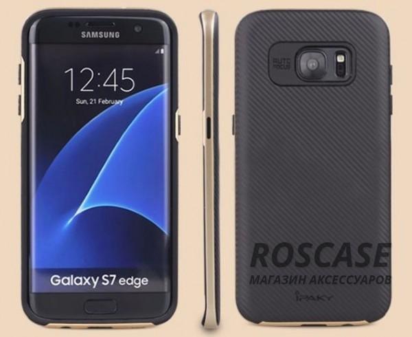 Чехол iPaky TPU+PC для Samsung G935F Galaxy S7 Edge (Черный / Золотой)Описание:производитель: iPaky;совместимость: Samsung G935F Galaxy S7 Edge;материал: поликарбонат, термополиуретан;тип чехла: накладка.Особенности:эргономичный;легко устанавливается и снимается;ультратонкий;легко очищается;устойчивый к повреждениям;стильный.<br><br>Тип: Чехол<br>Бренд: Epik<br>Материал: TPU